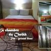 Chambre du Cheikh