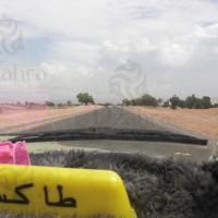 En Route Vers Tioute