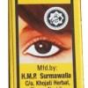 khol_indien-noir-maquillage_des_yeux-make_up-d_ors_d_j_
